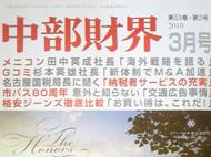 03_media04_chibu00_c05