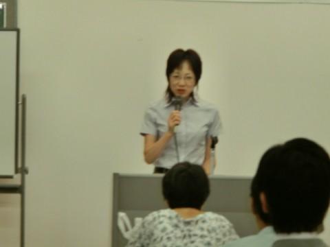 1限目:愛知県警本部