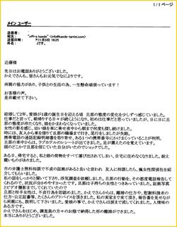 case03_01