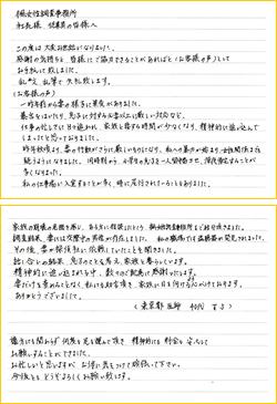 case03_03