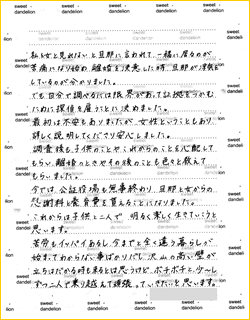 case03_04