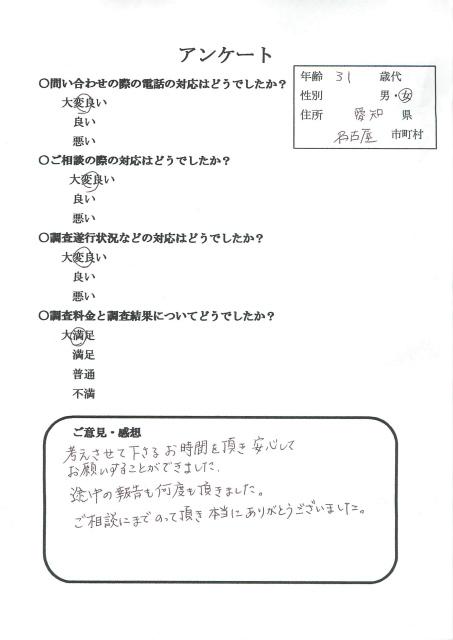 enquete01