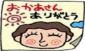 名古屋市 探偵 浮気調査 楓女性調査事務所