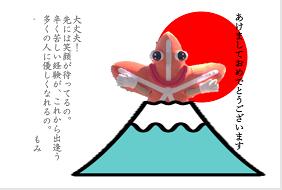 名古屋市浮気調査 楓女性調査事務所